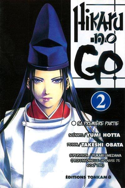 Hikaru No Go T.2 ; Sa Premiere Partie
