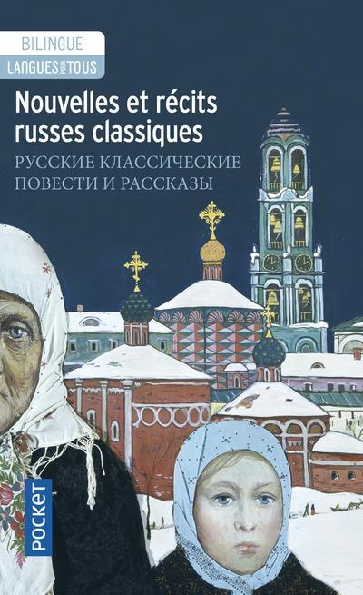 NOUVELLES ET RECITS RUSSES CLASSIQUES COLLECTIF