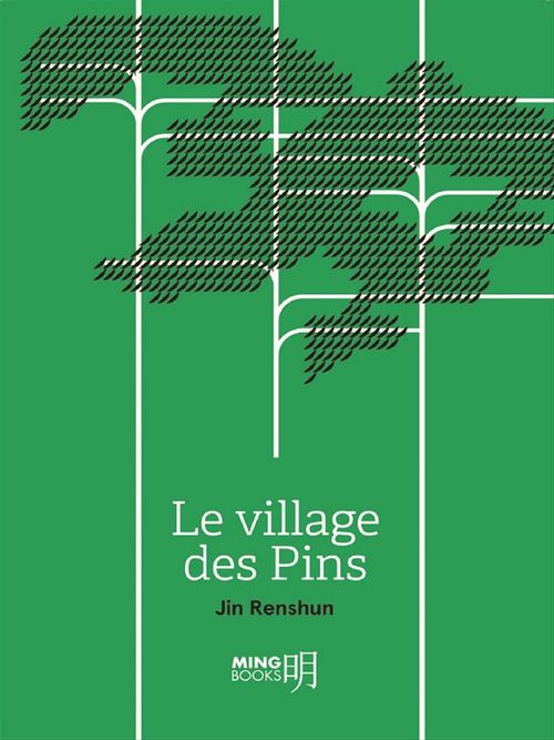 Le village des Pins