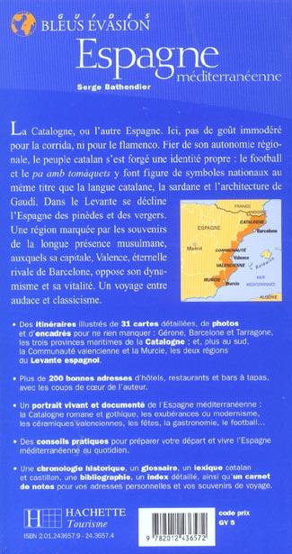 Espagne méditerranéenne