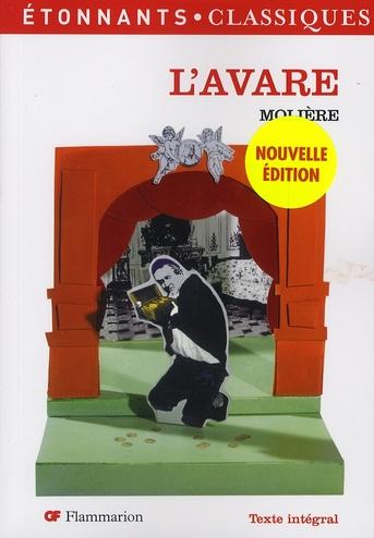 L'Avare (Ne)