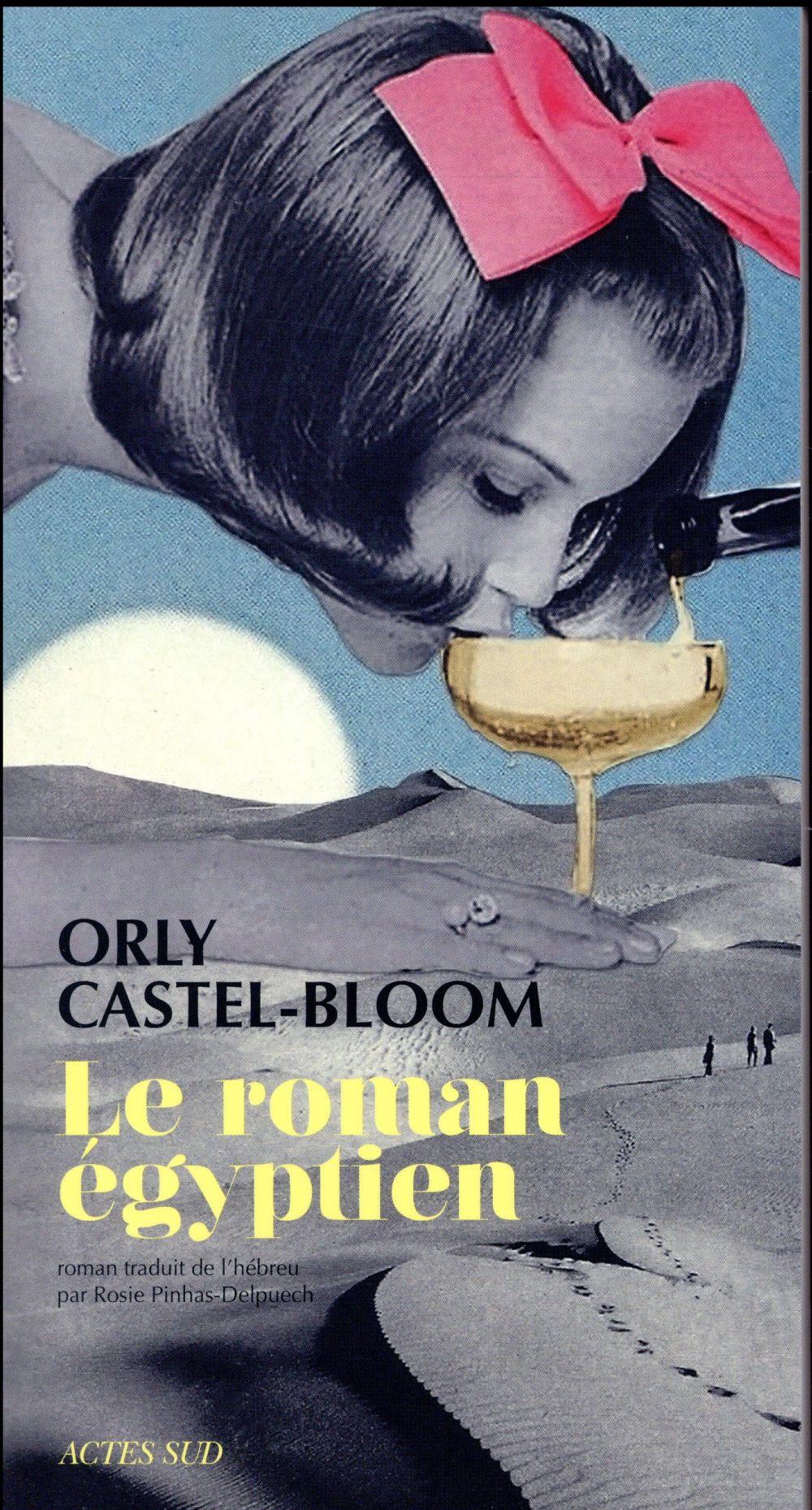 Le roman égyptien