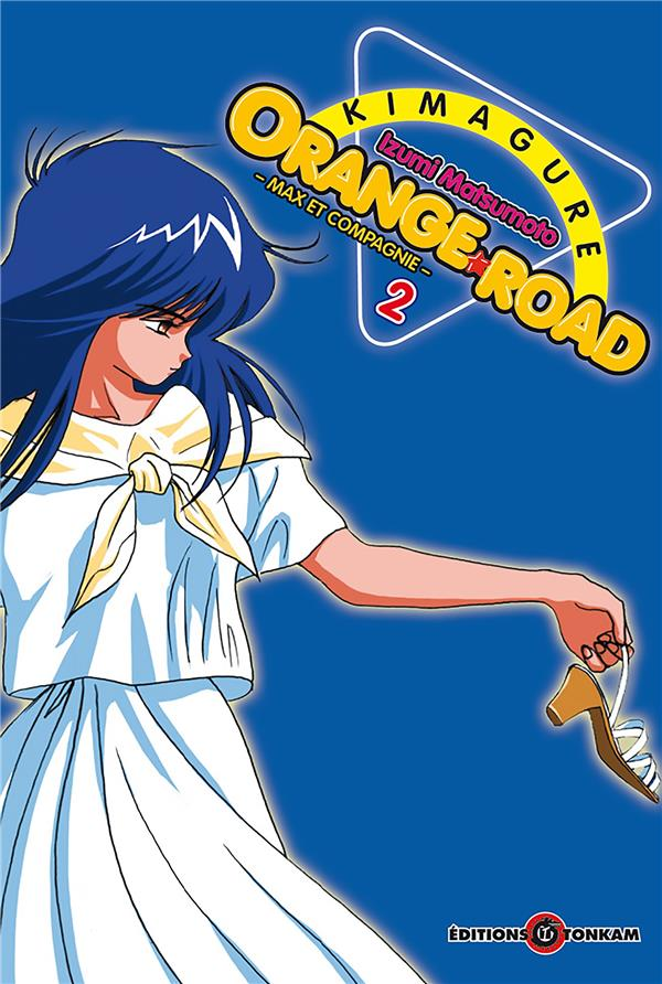 Kimagure Orange Road T.2