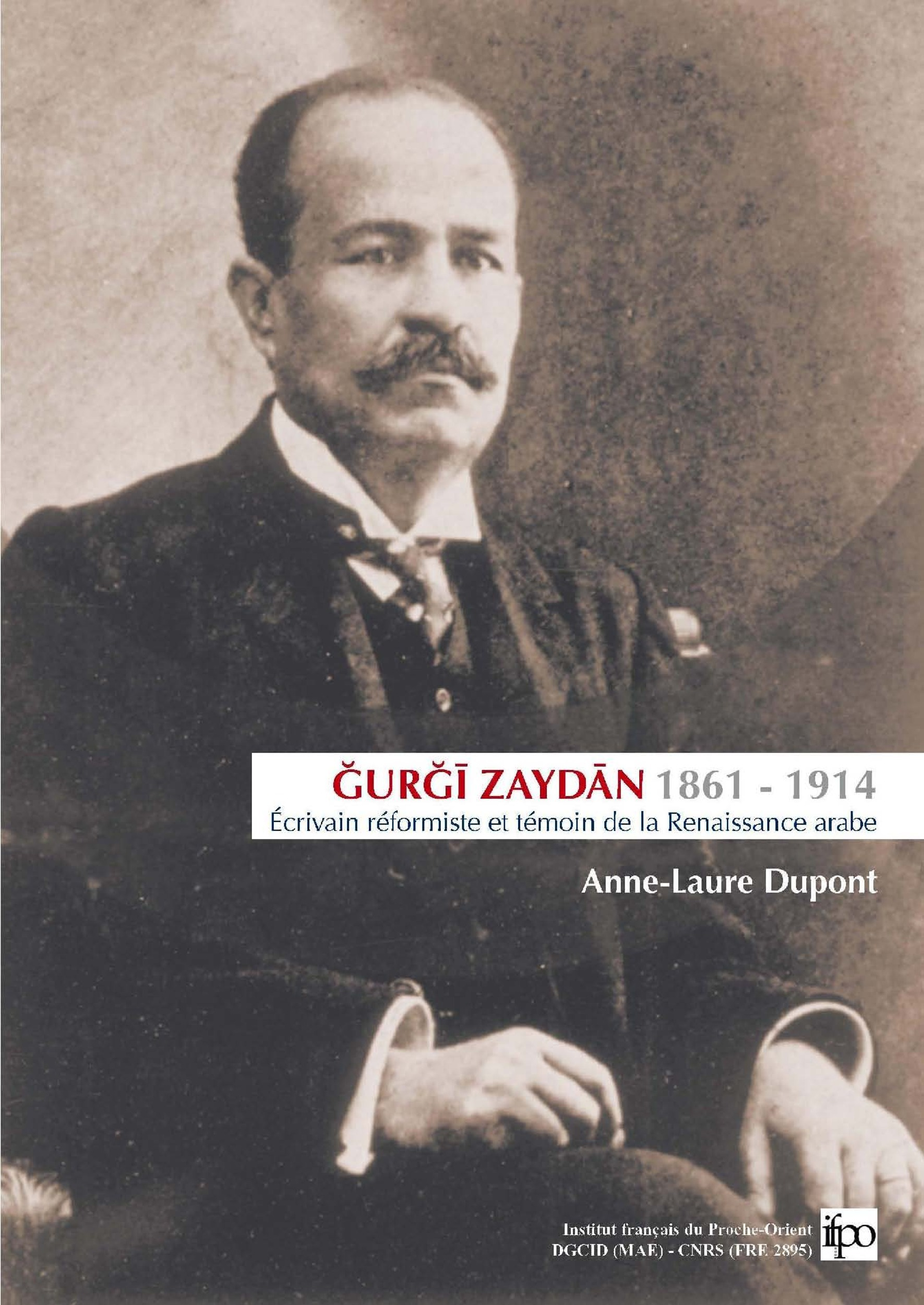 Uri Zaydan (1861-1914)  - A.-L. Dupont  - Anne-Laure Dupont