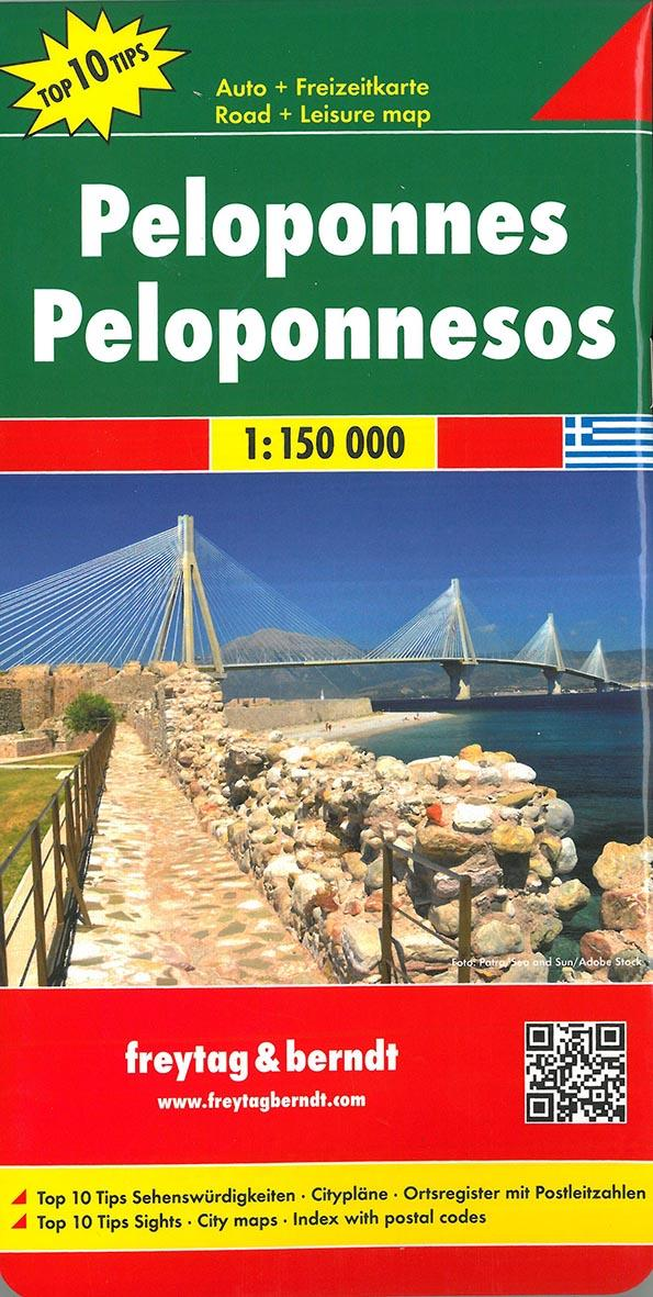 Péloponèse
