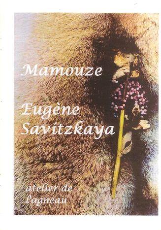 Mamouze (2e édition)