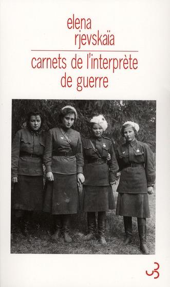 Carnets de l'interprète de guerre