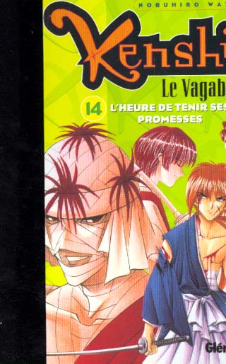 Kenshin Le Vagabond - Tome 14