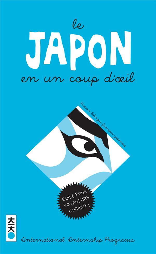 Le Japon En Un Coup D'Oeil (Edition 2017)