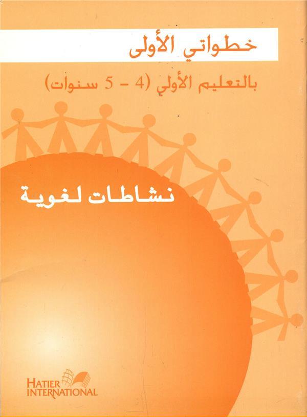 arabe ; MS ; cahier  d'activités