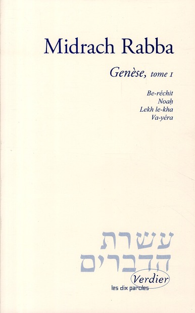 Midrach Rabba t.1 ; genèse Rabba