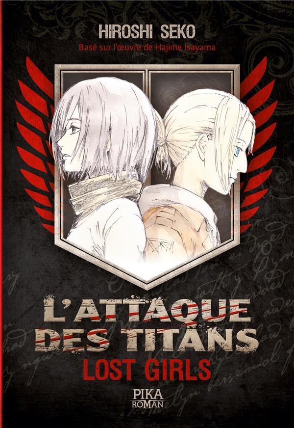 L'attaque des titans ; lost girls