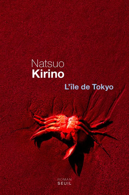 L'Île de Tokyo  - Natsuo Kirino