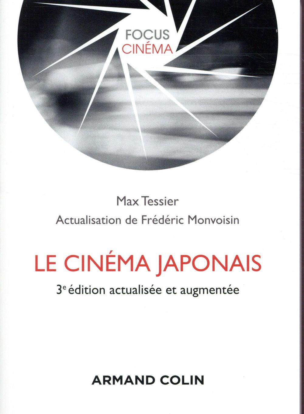 Le cinéma japonais