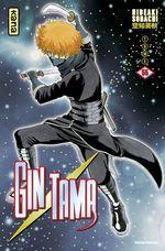 Vente EBooks : Gintama - tome 55  - Hideaki Sorachi