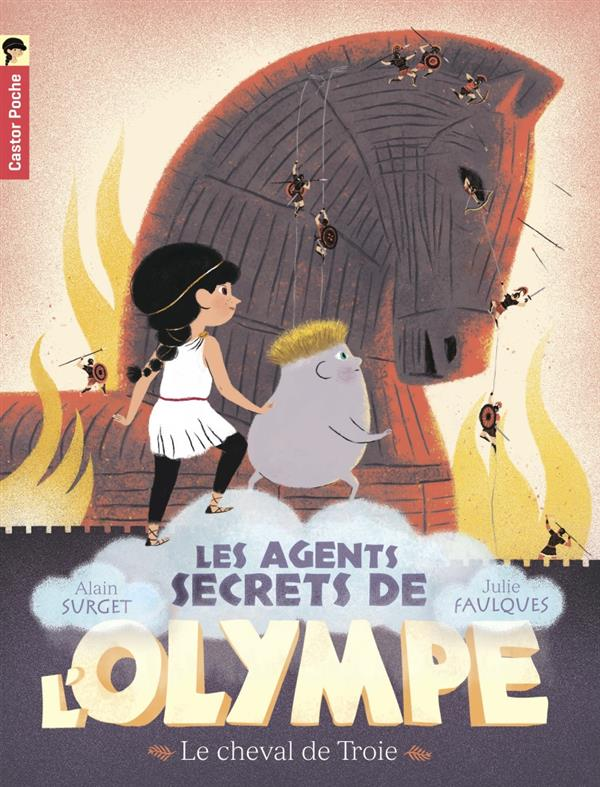 Les agents secrets de l'Olympe T.2 ; le cheval de Troie