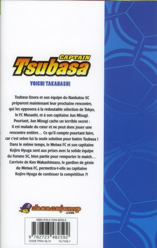 Captain Tsubasa t.7