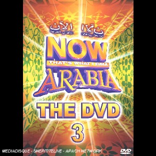 Now That'S What I Call Arabia /Vol.3