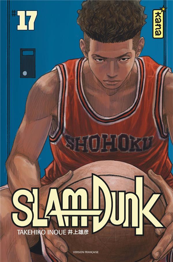 Slam dunk - star edition T.17