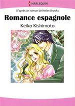 Vente EBooks : Romance espagnole  - Helen Brooks - Keiko Kishimoto