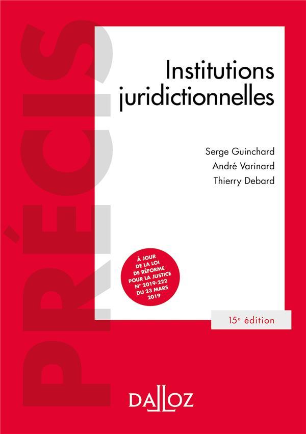 Institutions juridictionnelles (15e édition)