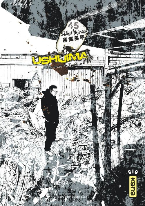 Ushijima, l'usurier de l'ombre T.45