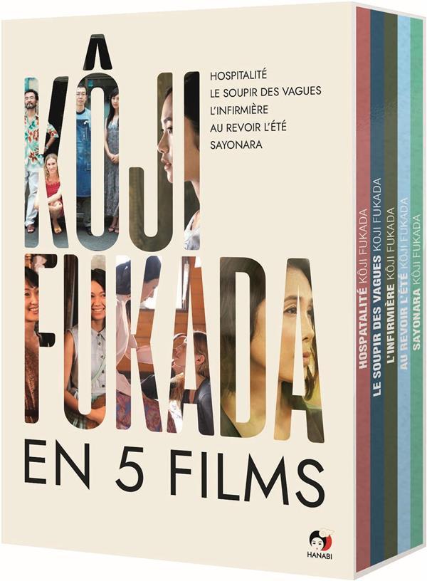 Koji Fukada - Coffret : Hospitalité + Au revoir l'été + Sayonara + L'Infirmière + Le Soupir des vagues