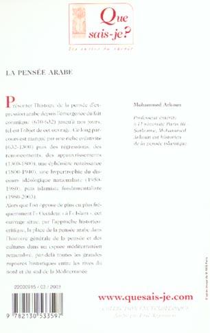 pensee arabe (6e ed) (la)  qsj 915