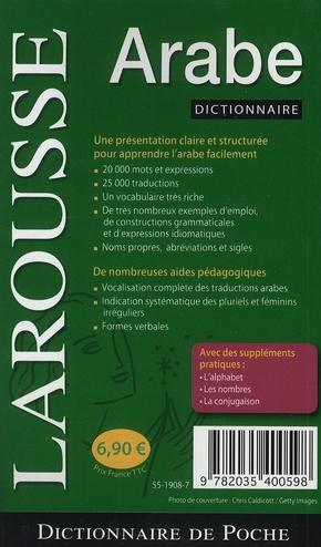 Dictionnaire De Poche Francais Arabe Marc M Cohn Larousse Poche Al Kitab Tunis Le Colisee
