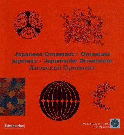 Japanese ornament ; ornement japonais ; japanische ornamente
