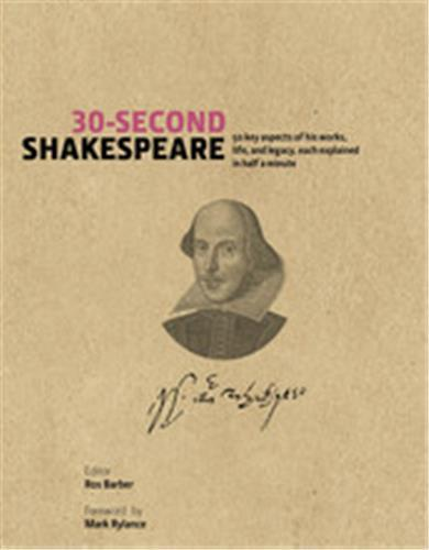 30 second shakespeare (hardback)