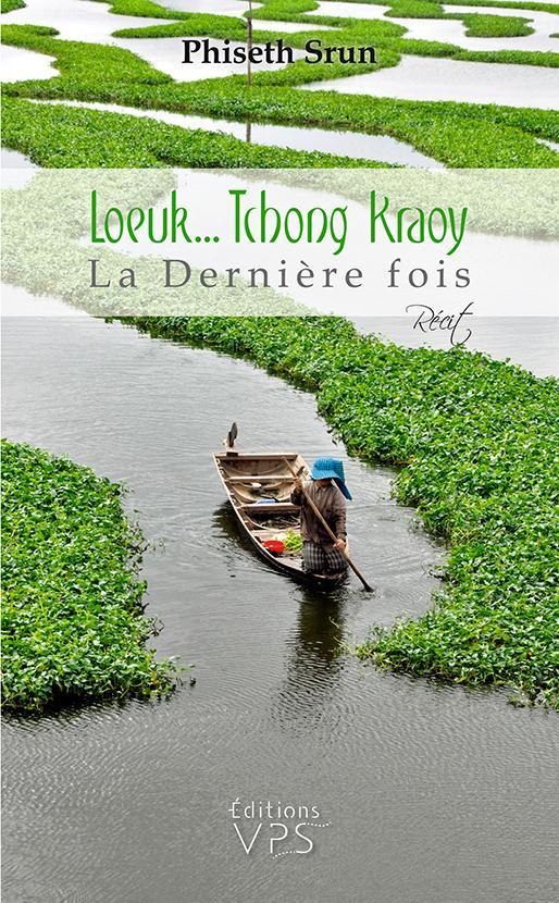 Loeuk... Tchong Kraoy ; la dernière fois