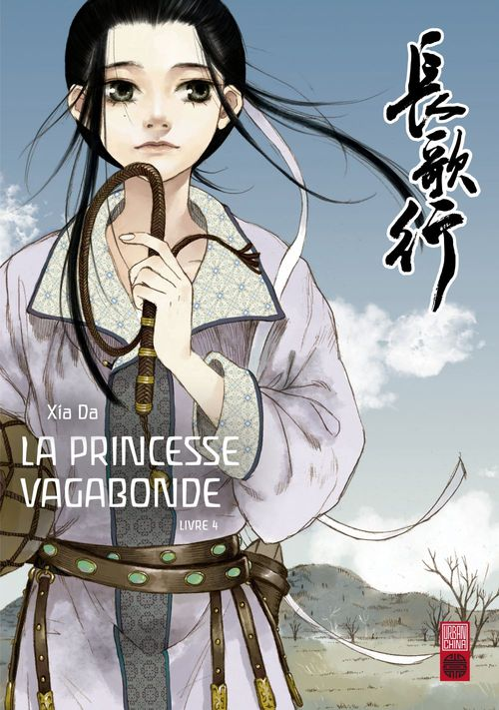 La princesse vagabonde T.4