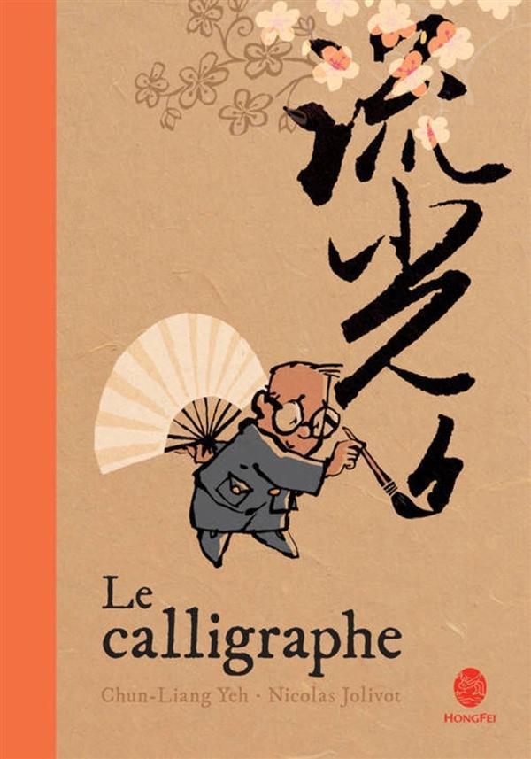 Le Calligraphe