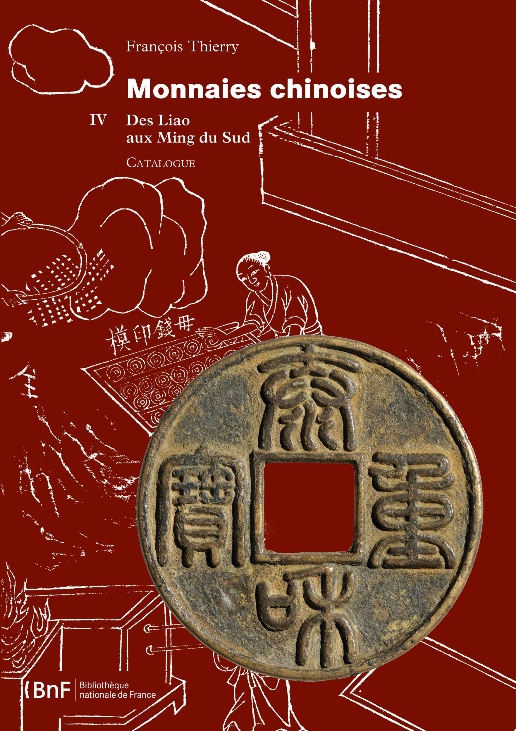 Monnaies chinoises t.4