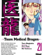 Vente EBooks : Team medical dragon - Tome 21  - Taro Nogizaka