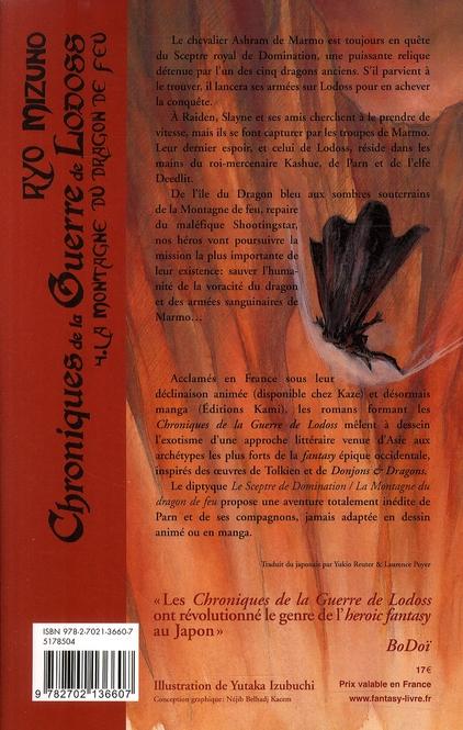 Chroniques de la guerre de Lodoss t.4 ; la montagne du dragon de feu