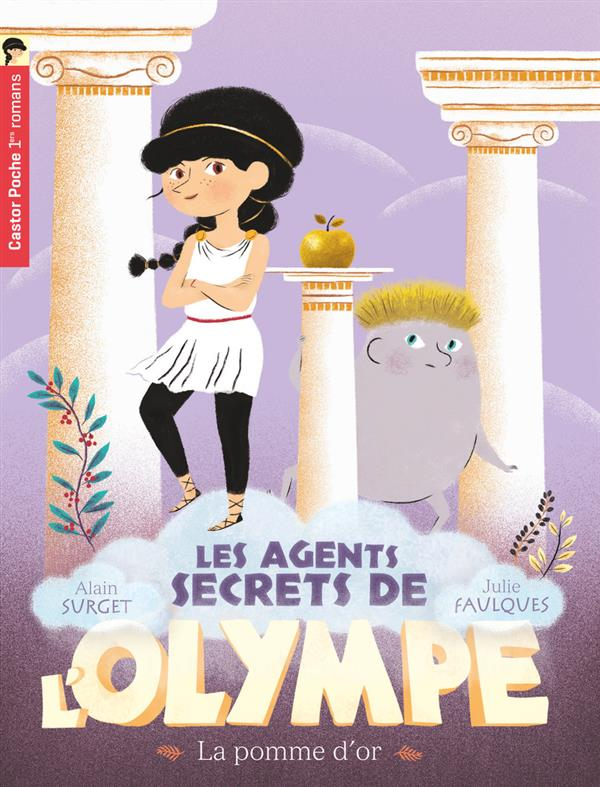 Les agents secrets de l'Olympe T.1 ; la pomme d'or