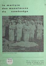 Le martyre des musulmans du Cambodge