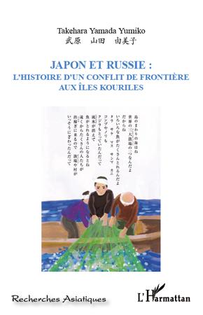 Japon et Russie : l'histoire d'un conflit de frontière aux îles Kouriles