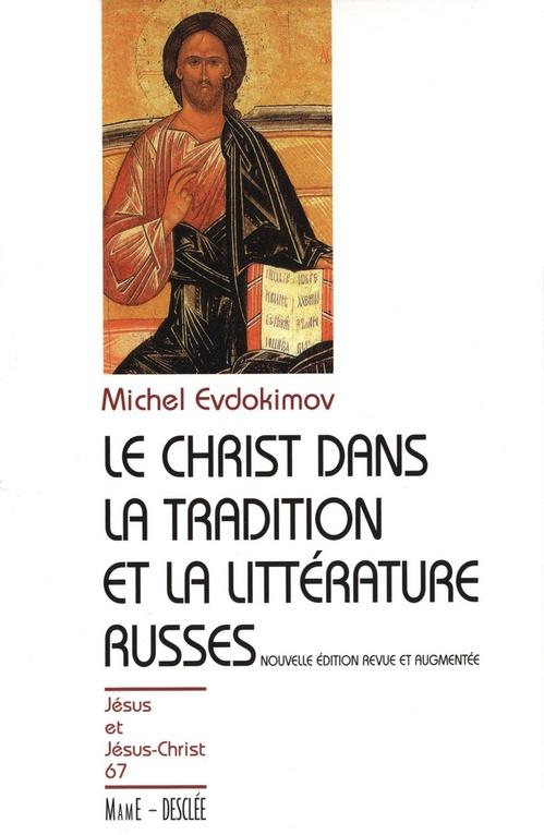 Le christ dans la tradition et la littérature russes