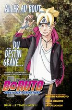 Vente EBooks : Boruto - Naruto next generations - Chapitre 48  - Ukyo Kodachi