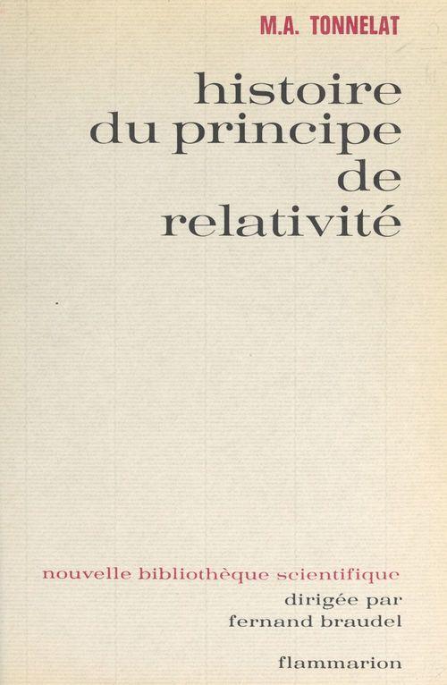 Histoire du principe de relativité