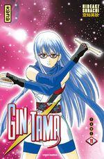 Vente EBooks : Gintama - Tome 11  - Hideaki Sorachi