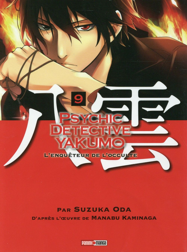 Psychic détective Yakumo T.9