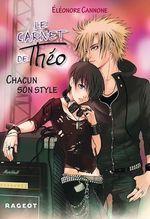 Vente EBooks : Chacun son style  - Eleonore CANNONE