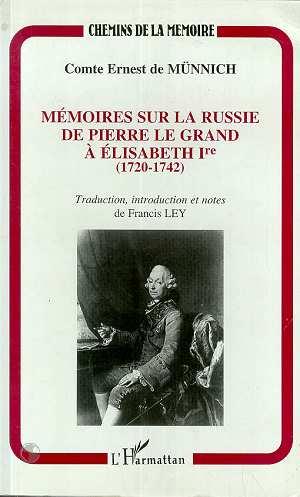 Mémoires sur la russie de pierre le grand à élisabeth 1ère