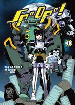 Vente EBooks : SpeOpe - Tome 1  - Kia Asamiya