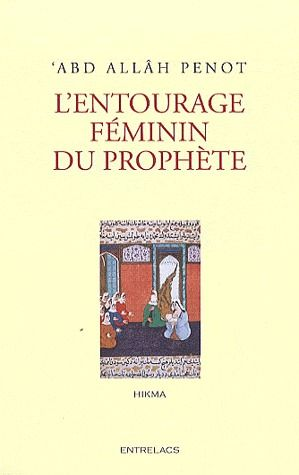 l'entourage féminin du prophète