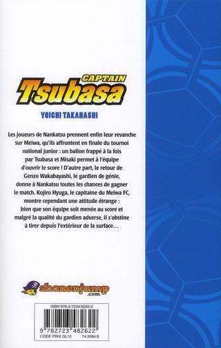 Captain Tsubasa t.10